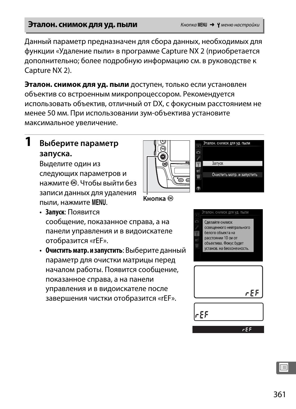 NGK - Подбор продукции, каталог свечей зажигания и.