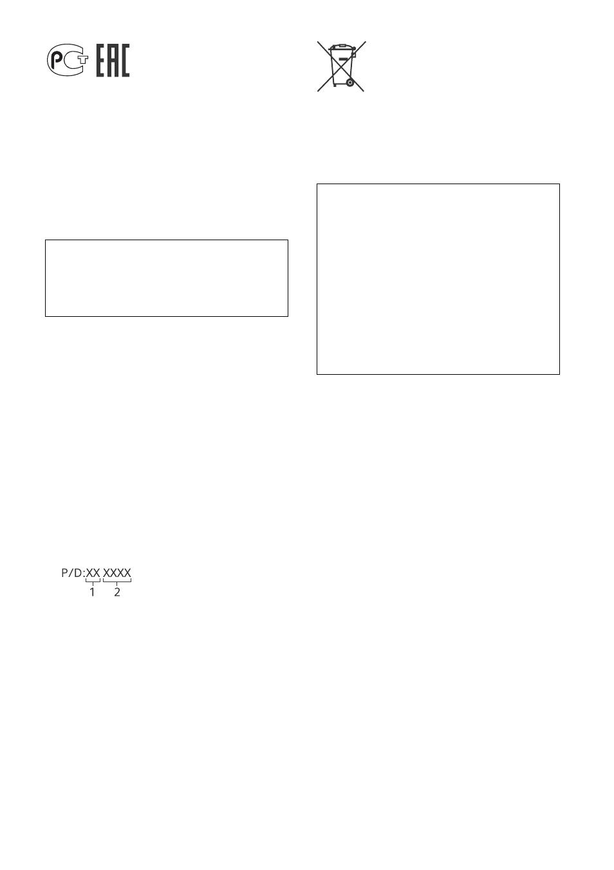 Sony Cdx G1100ue инструкция