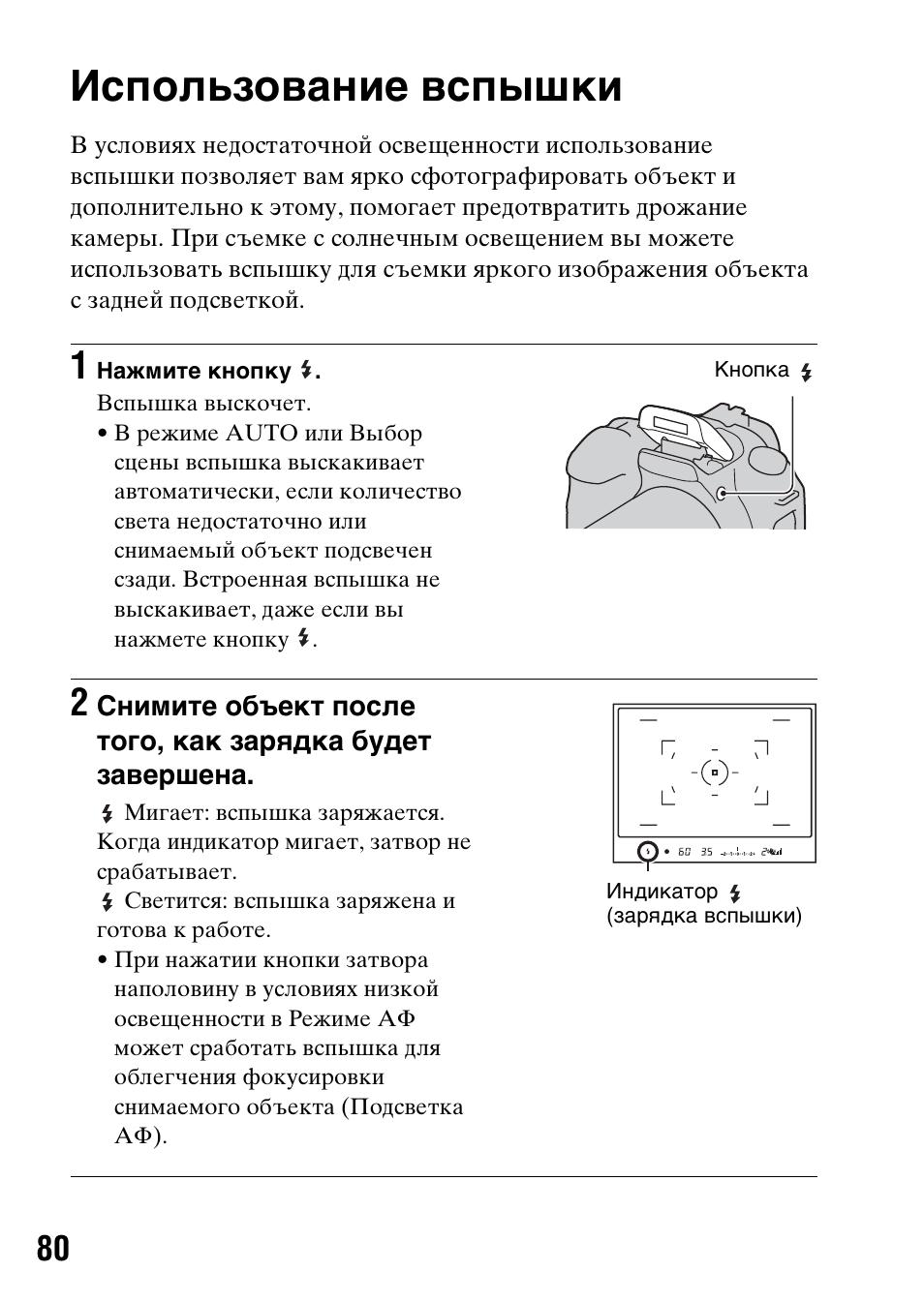 Изделия из бисера фото пошаговая инструкция простой