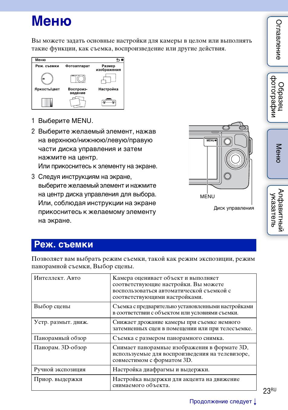 Драйвер интерактивной доски полyвисион