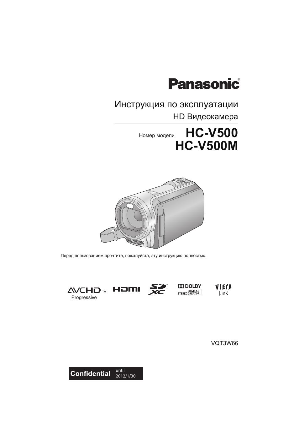 Panasonic hc v500m manual focus test youtube.