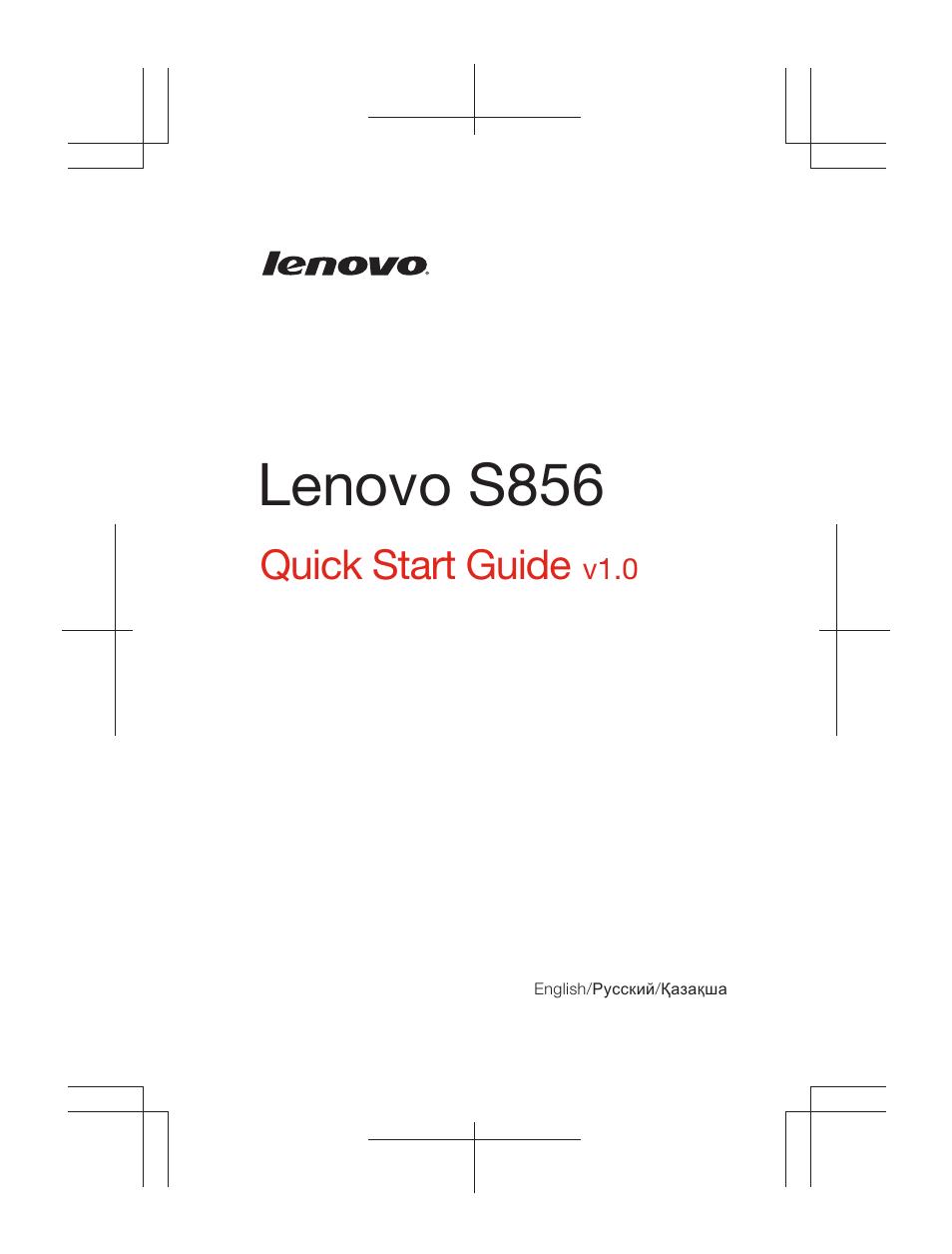 инструкция по эксплуатации lenovo s60-a