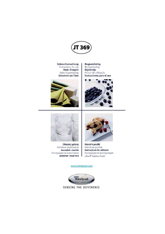 инструкция для микроволновая печь вирпул jt369sl