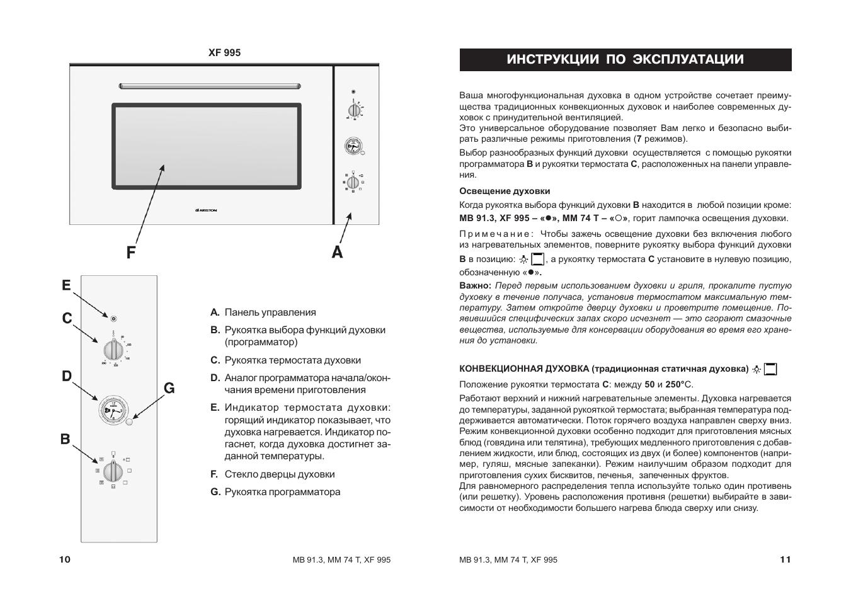 инструкция по эксплуатации трубогиба гидравлического