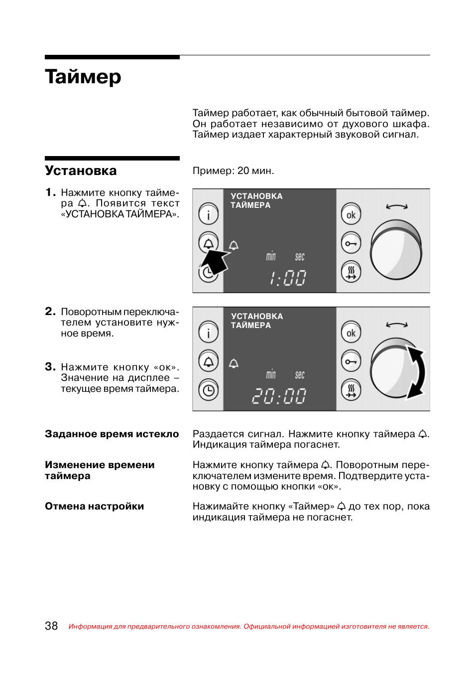 Схема подключения плиты зви 417