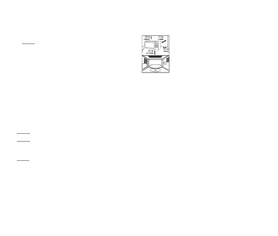 Микроволновая Печь Samsung G643cr инструкция - картинка 2