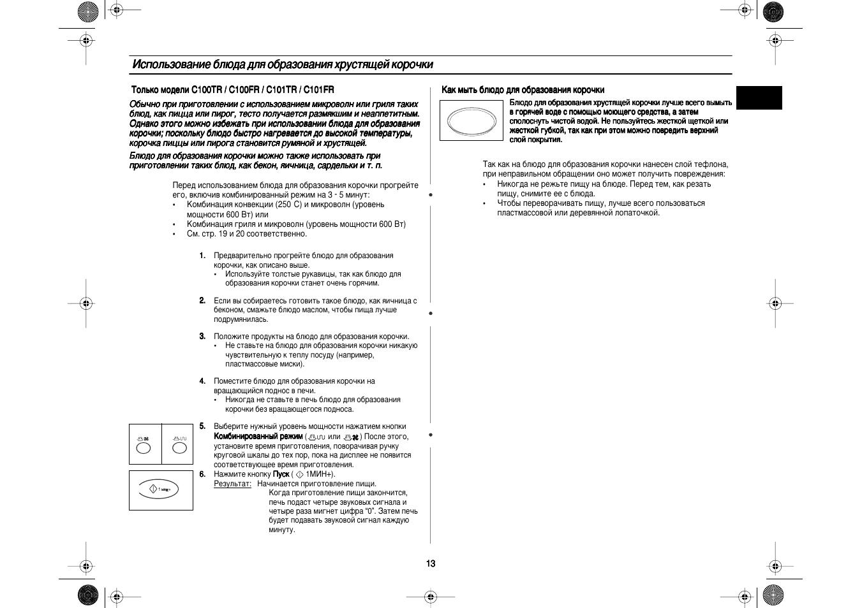 инструкция для образовательным учреждениям при биологическом заражении
