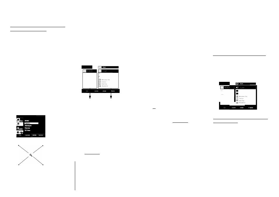 Samsung Mpeg4 инструкция - фото 10