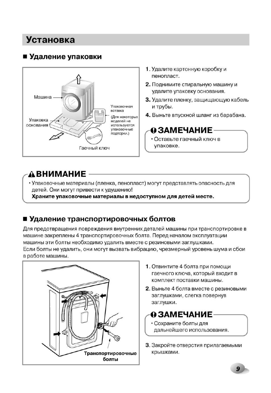 Инструкция По Эксплуатации Упаковочной Машины Простор
