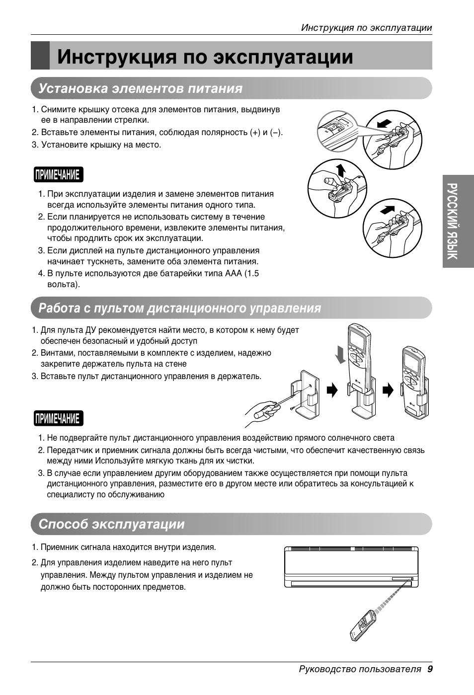 инструкция эксплуатации презервативов