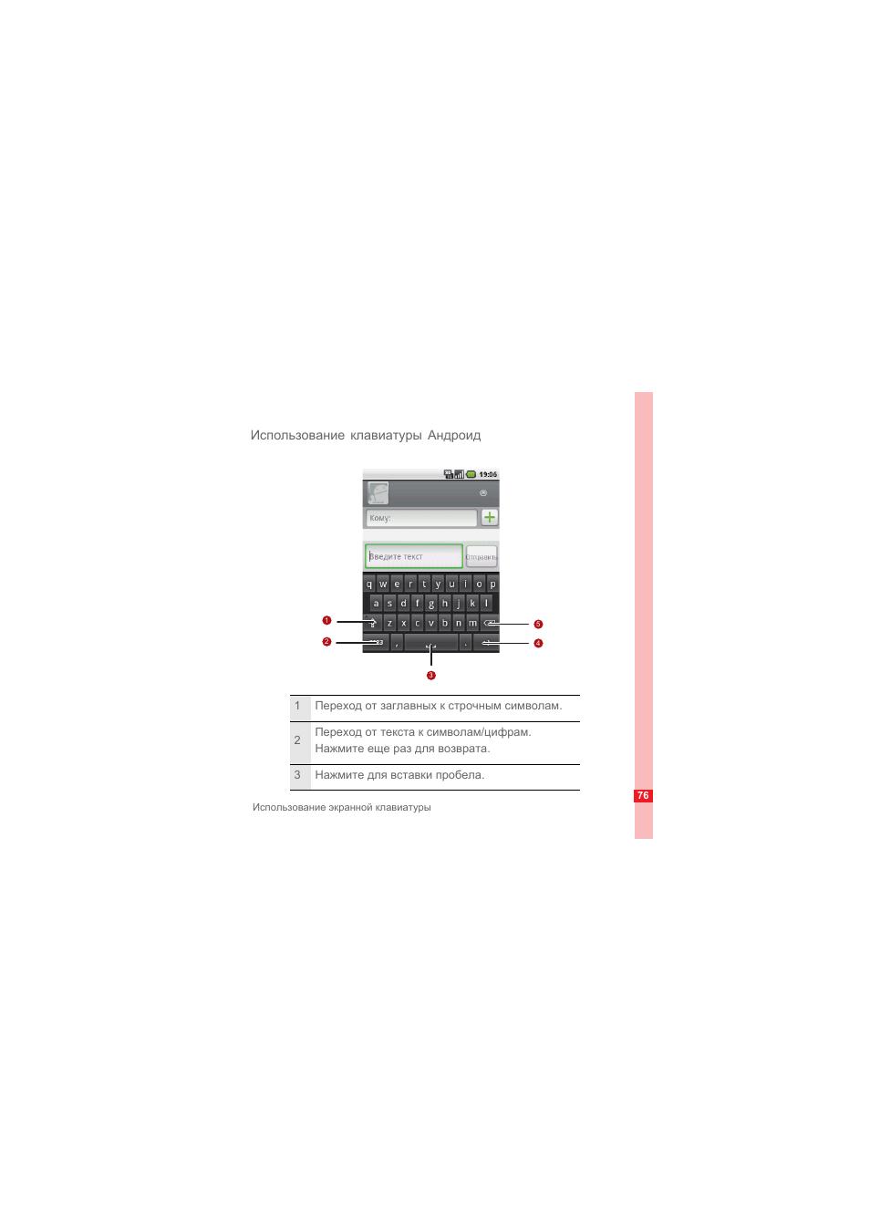 на huawei инструкция андроид