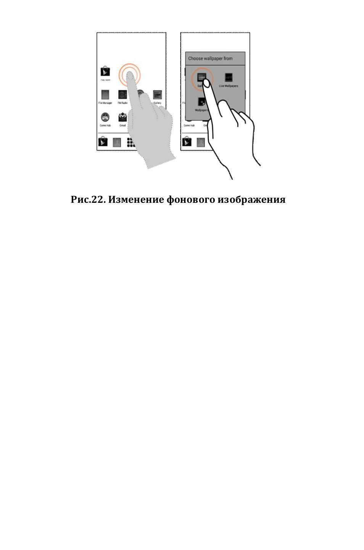 micromax инструкция для телефона