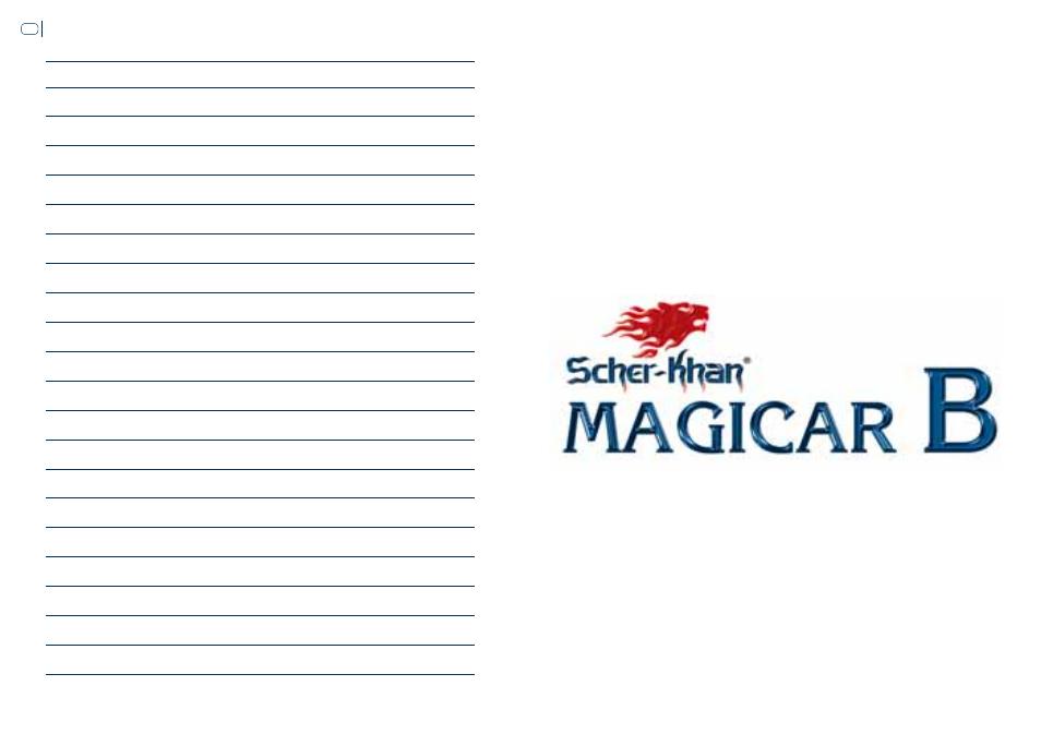 Сигнализация Шерхан Магикар Б инструкция - картинка 4