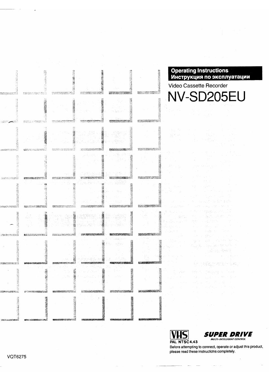 инструкция по эксплуатации panasonic nv-sj530