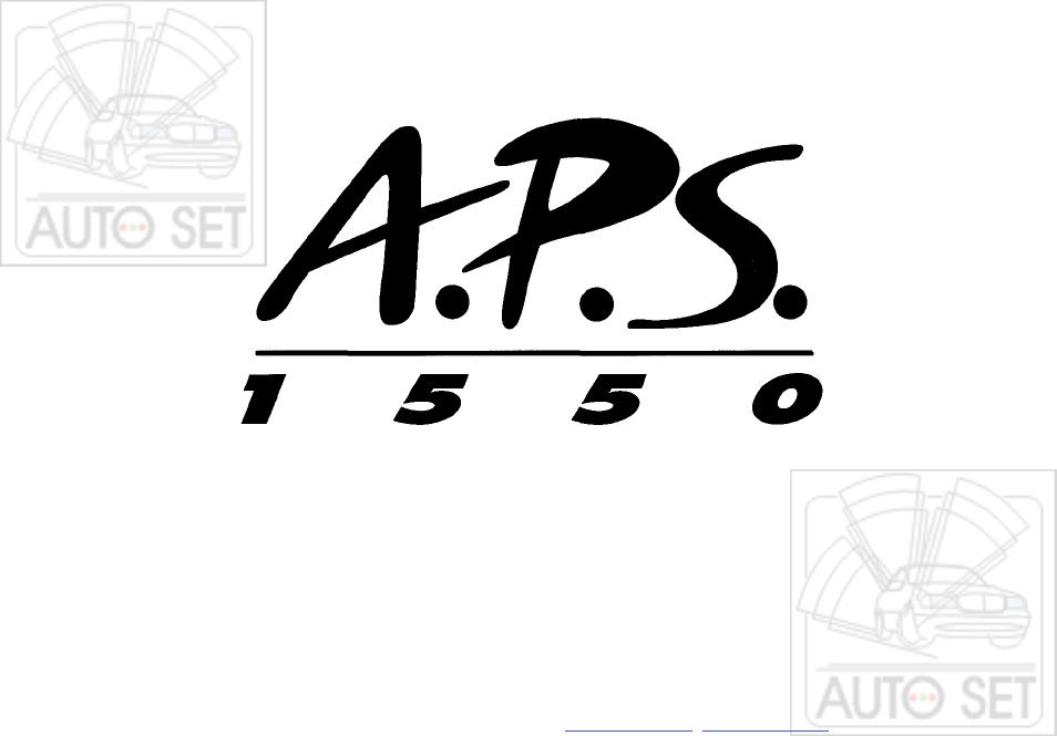 эксплуатации для APS 1550