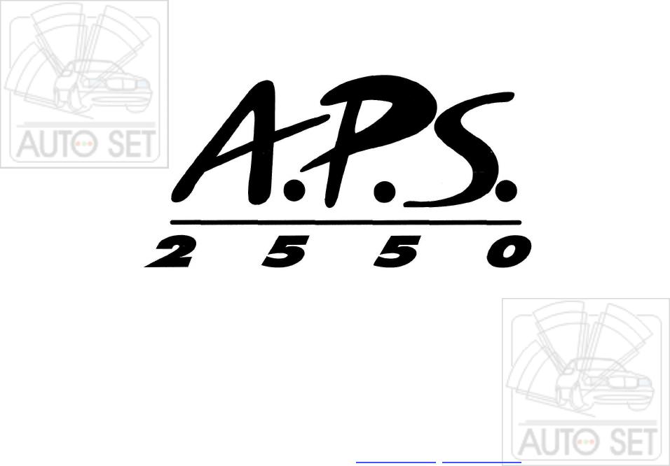 Руководство для APS 2550