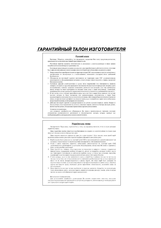 Телефон панасоник kx t7730 инструкция на русском.