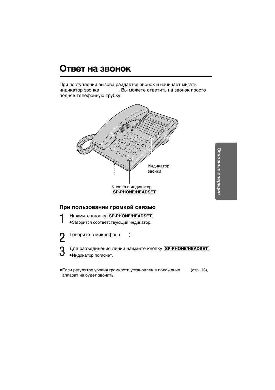 Проводной телефон panasonic kx-ts2365ruw купить, сравнить цены и.