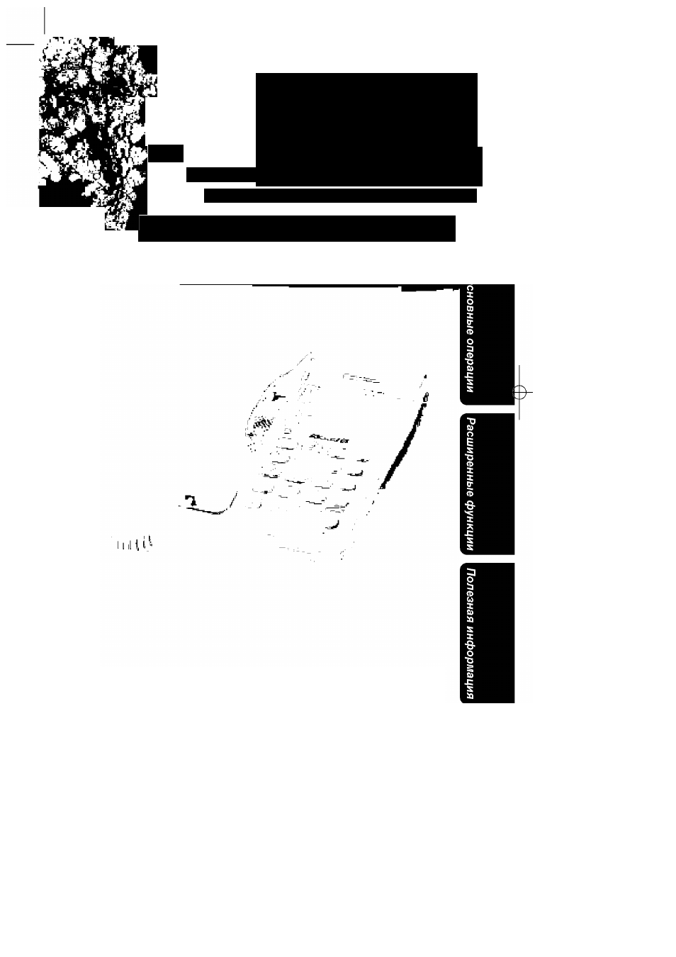 Panasonic Kx Ts2363ruw инструкция на русском - картинка 1
