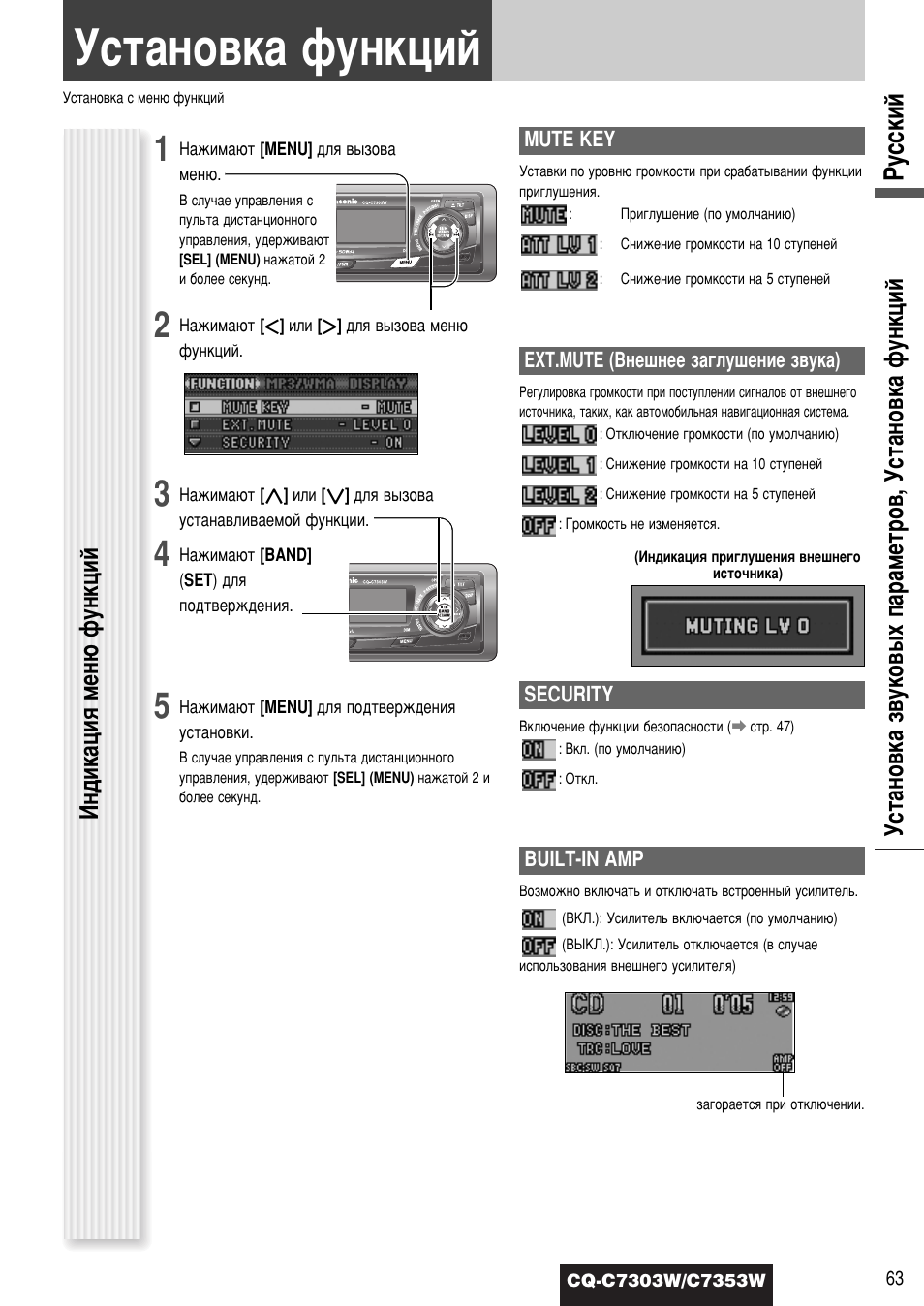 Preview of panasonic cq-c7303w 1st page click on the link for free download!