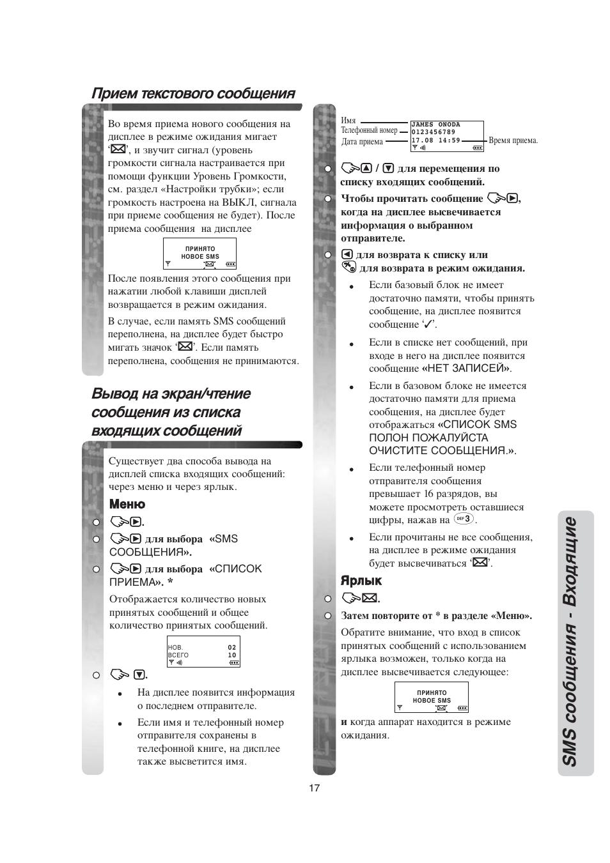 Panasonic kx tcd755 инструкция