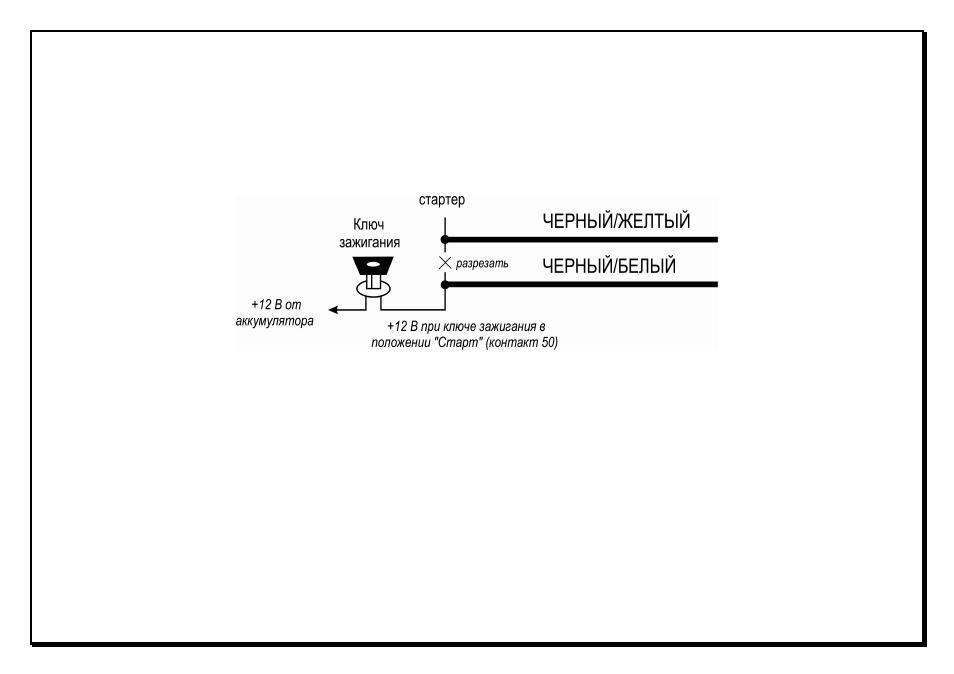Инструкция По Эксплуатации Aps 9000 - фото 3