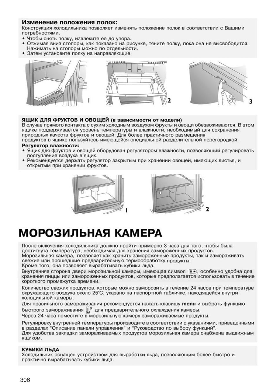 whirlpool 9571 л холодильник инструкция