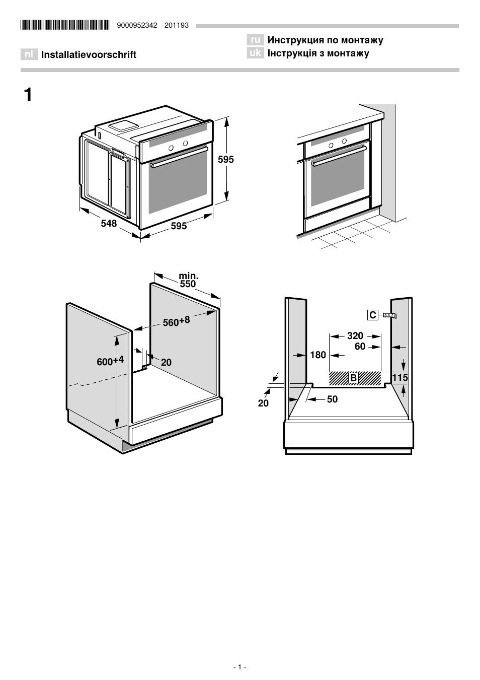 Как своими рукам установить межкомнатную дверь6