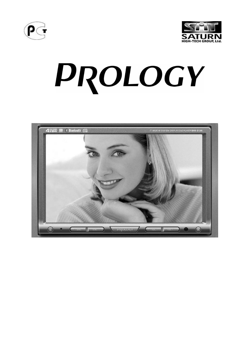 Prology Dvs 2135 инструкция - картинка 4