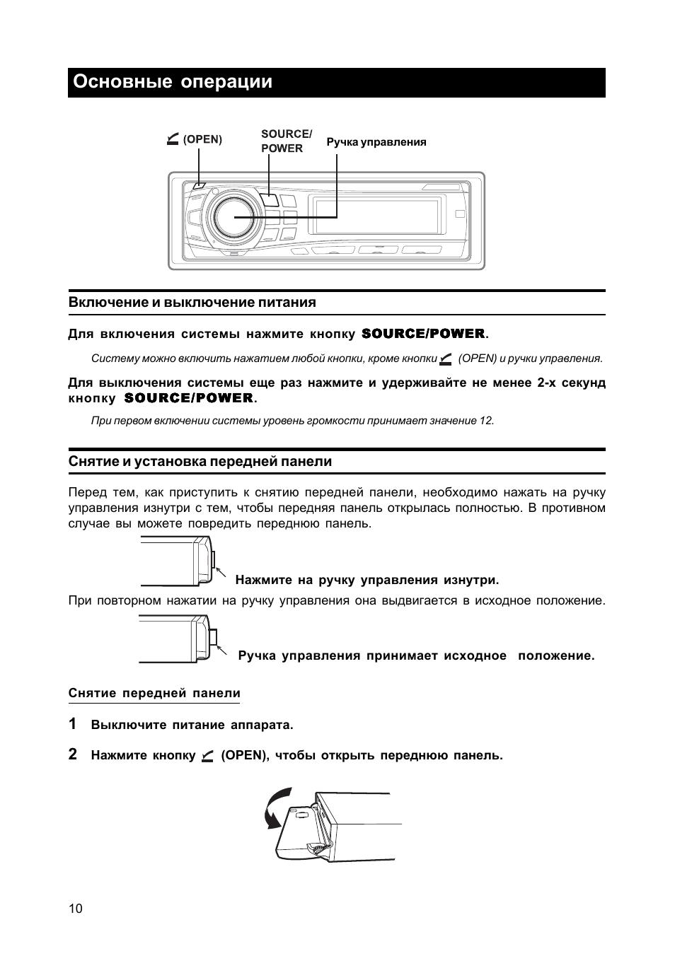 • провода с цветовой кодировкой должны подключаться в соответствии с данной диаграммой.
