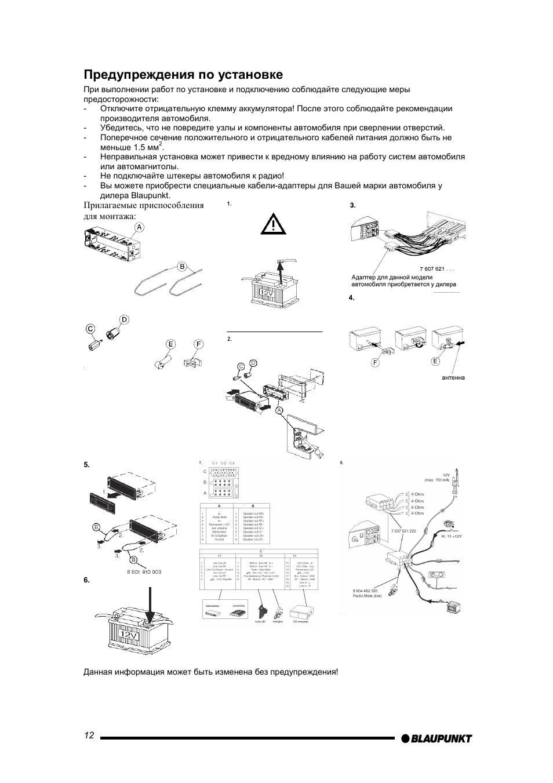 Инструкция По Эксплуатации Автомагнитолы Lg