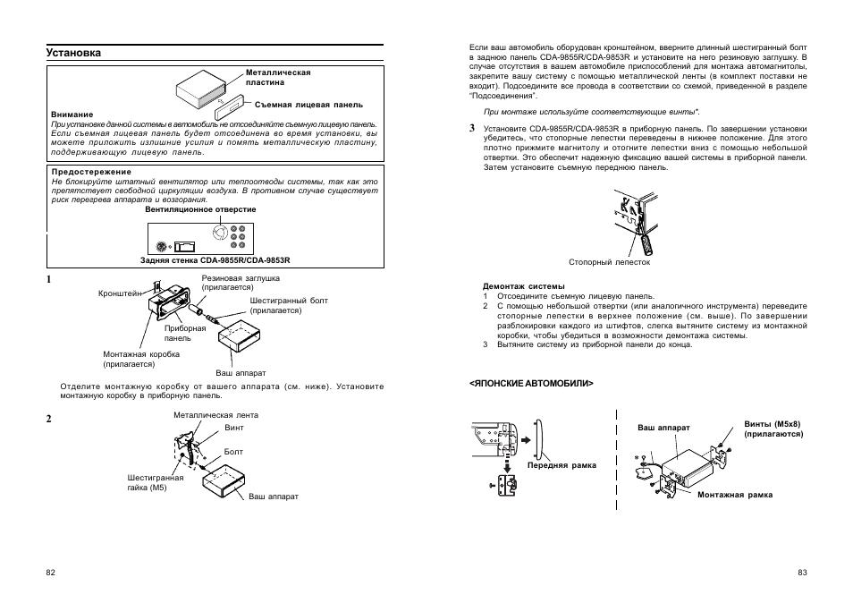 ИНСТРУКЦИЯ ПО ЭКСПЛУАТАЦИИ ALPINE 9853 PDF СКАЧАТЬ БЕСПЛАТНО
