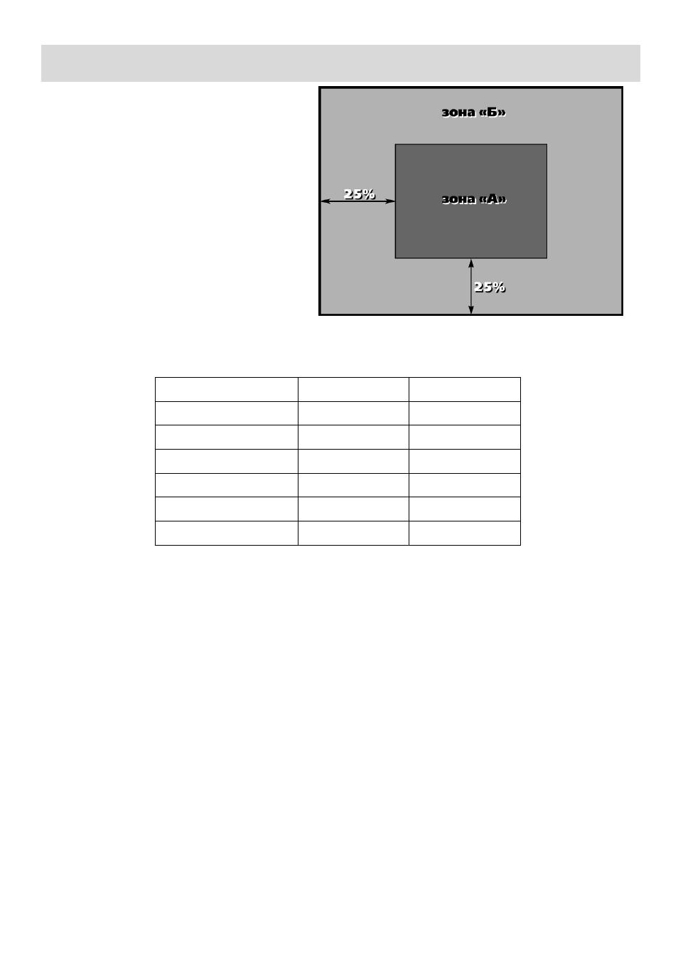 Prology Mdn 1360t инструкция