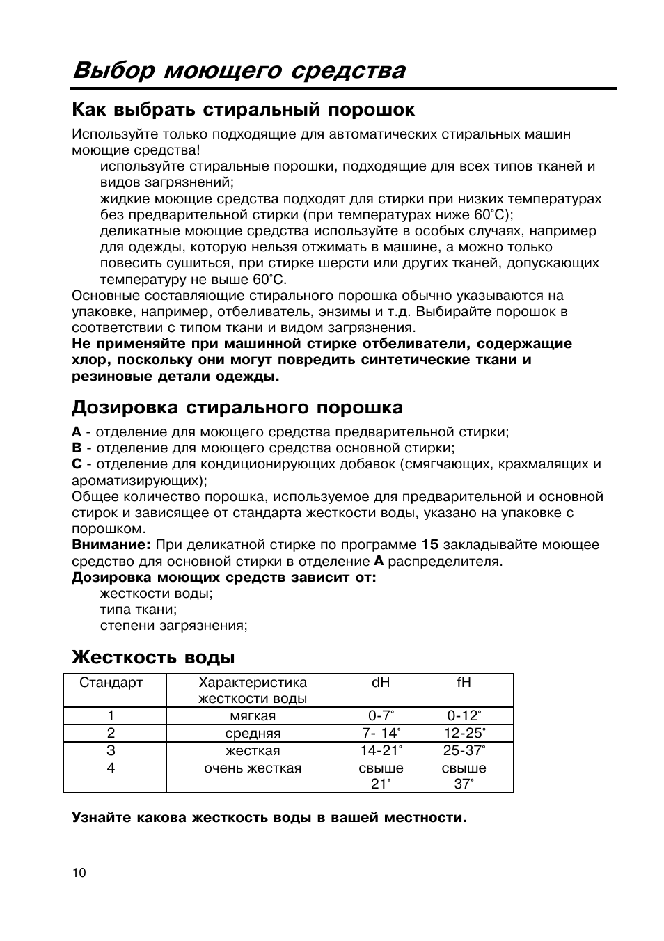 WDS1040TX ИНСТРУКЦИЯ СКАЧАТЬ БЕСПЛАТНО