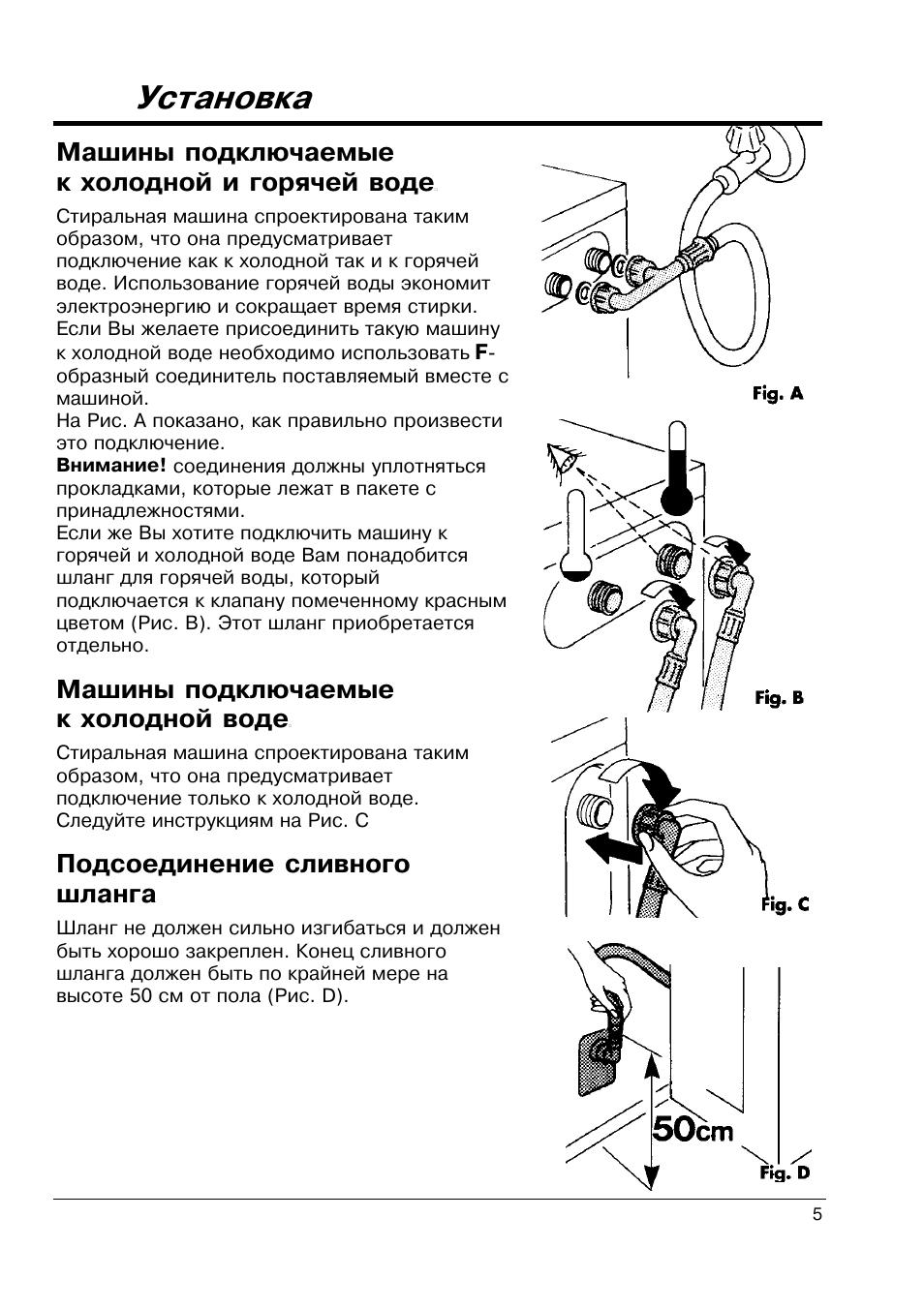 индезит wds 1040 tx инструкция по применению