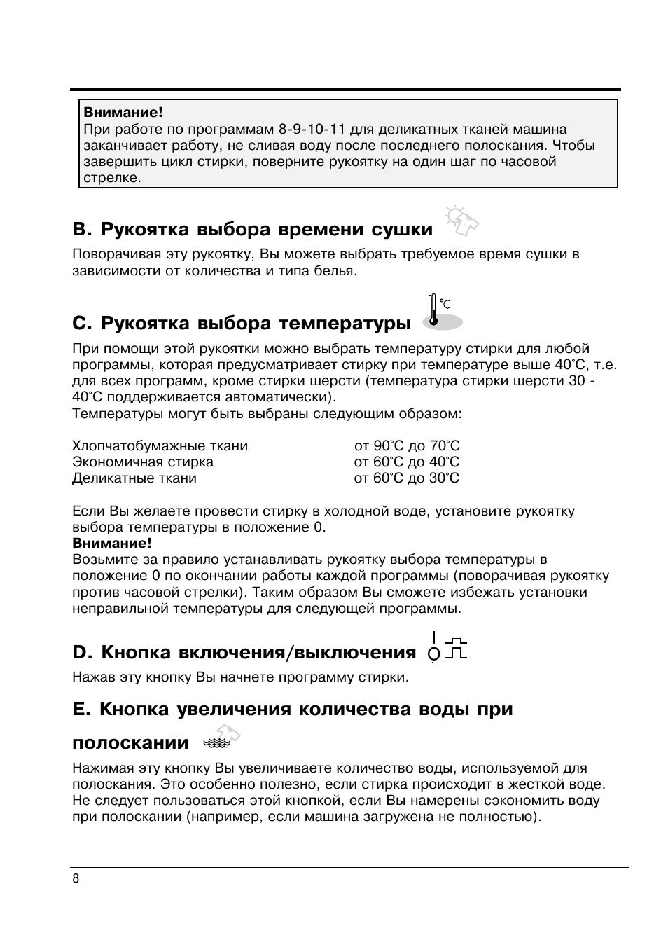 индезит wds 1040 tx инструкция