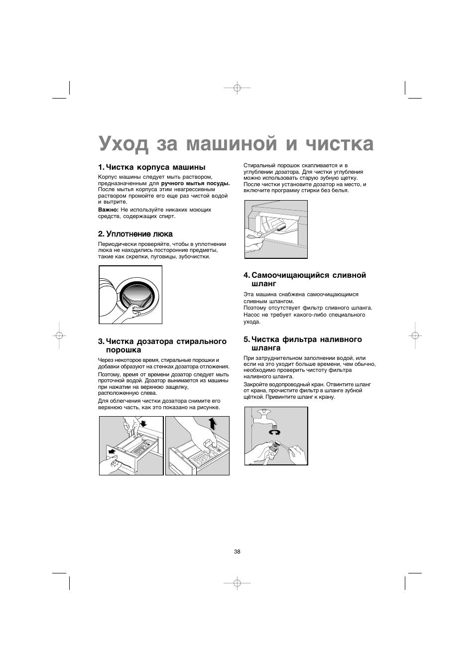 zanussi flv 504 nn инструкция по применению