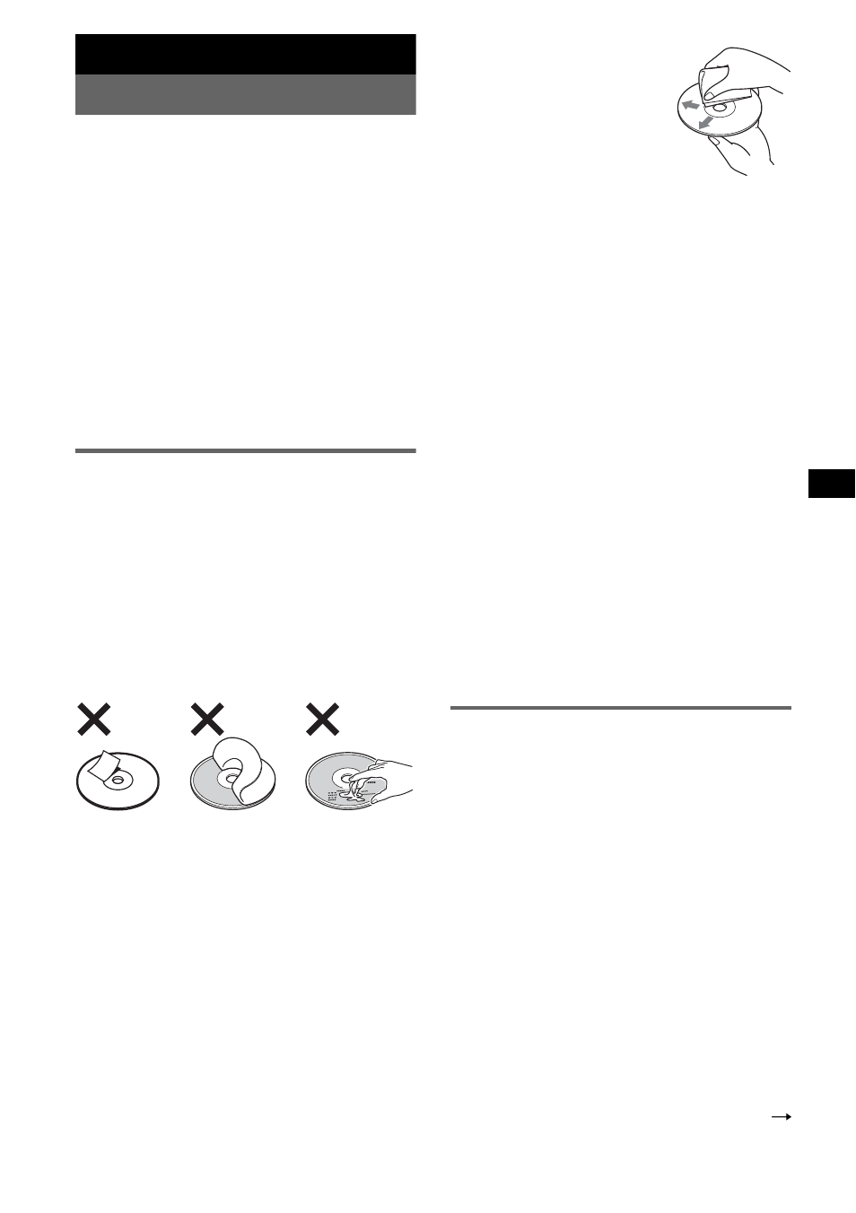 инструкция sony cdx-r3350ee