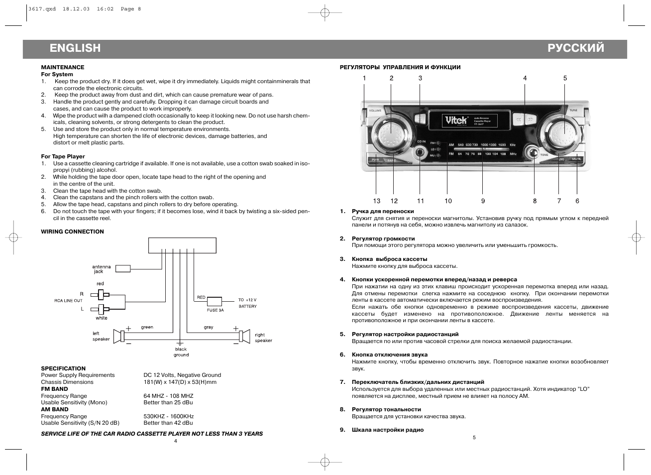 Схема электросхема лады приоры