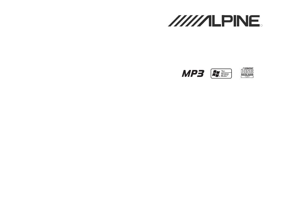 Инструкция Alpine Cda 9847r - фото 4