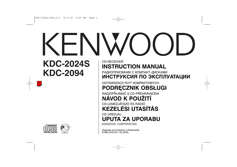 инструкция по эксплуатации автомагнитолы kenwood kdc 2024s