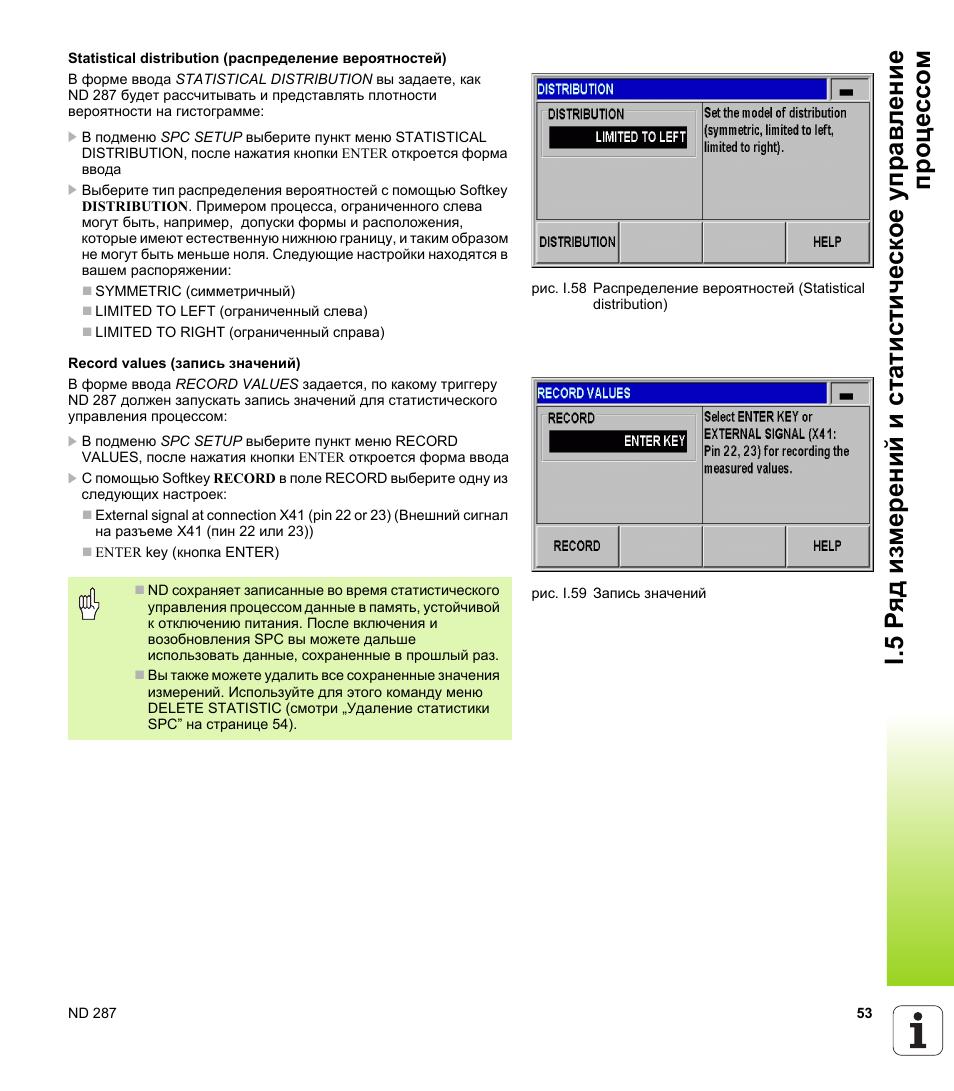 British gas up2 programmer user manual