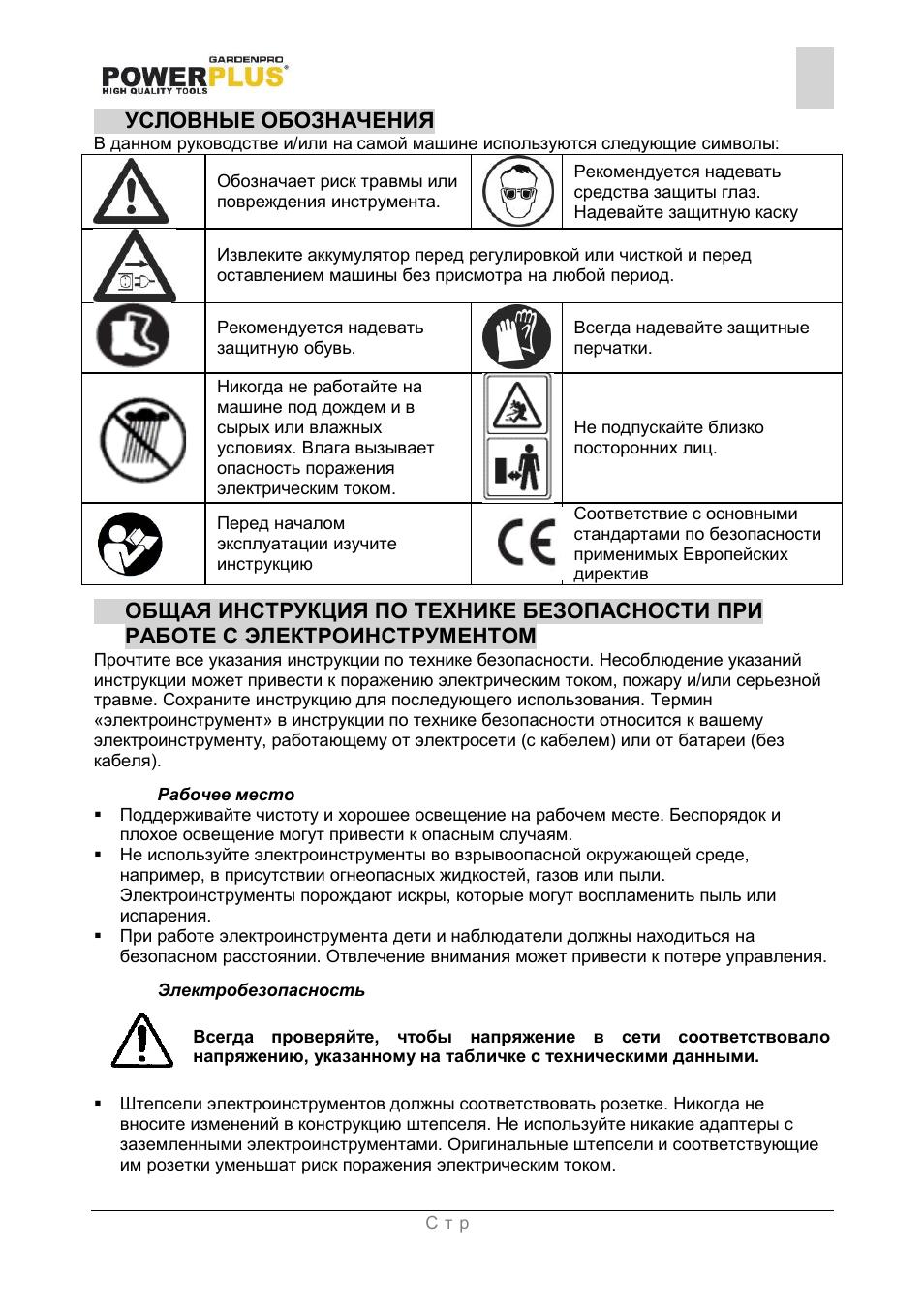 экзамен по электробезопасности 4 группа до и свыше 1000в