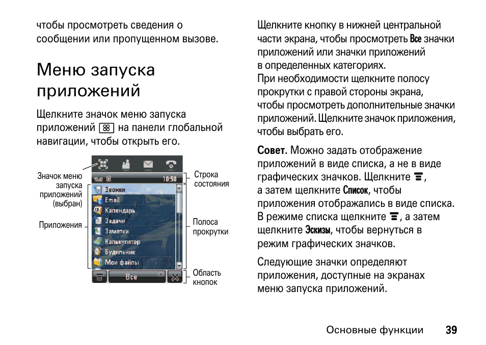 Screenshot - typeitin 281 software activation key, telecharger numero serie nero vision express, keyword poem generator