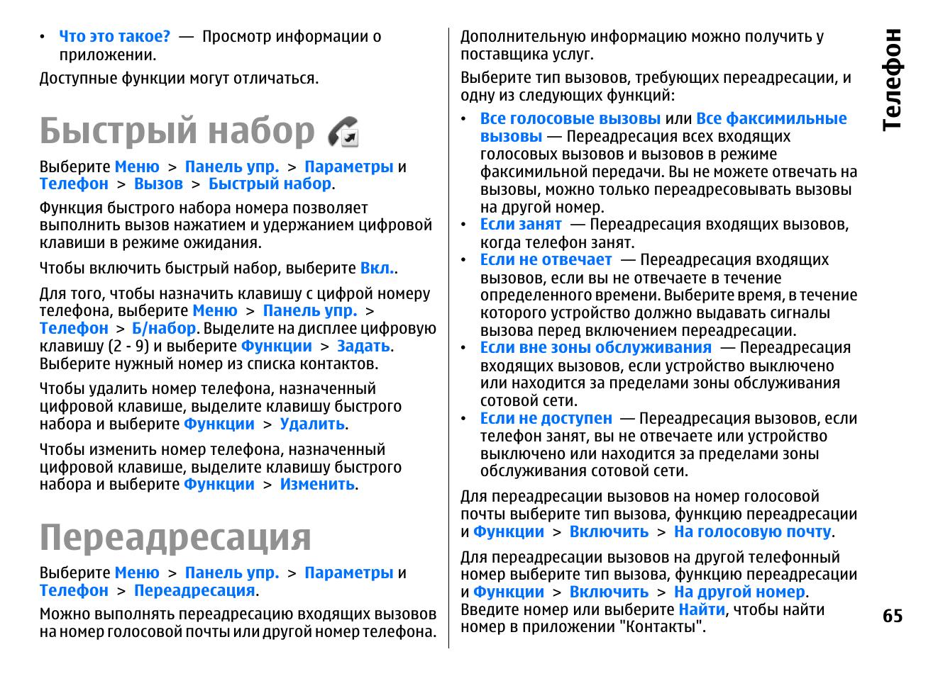 Голосовые поздравления с 8 марта в стихах по именам. скачать