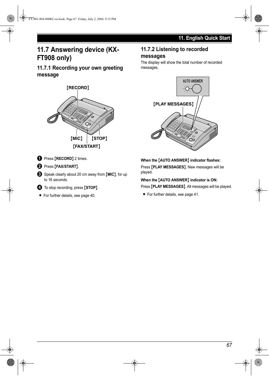 Инструкция эксплуатации факс кх ft908