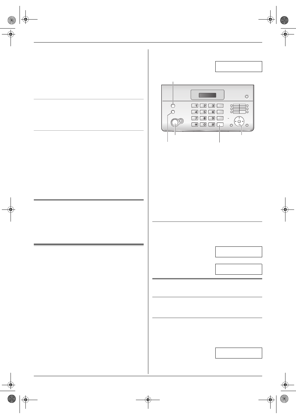 Инструкция Факс Panasonic Kx Ft984 - картинка 1